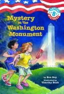 Mystery at the Washington Monument (A Stepping Stone Book(TM))