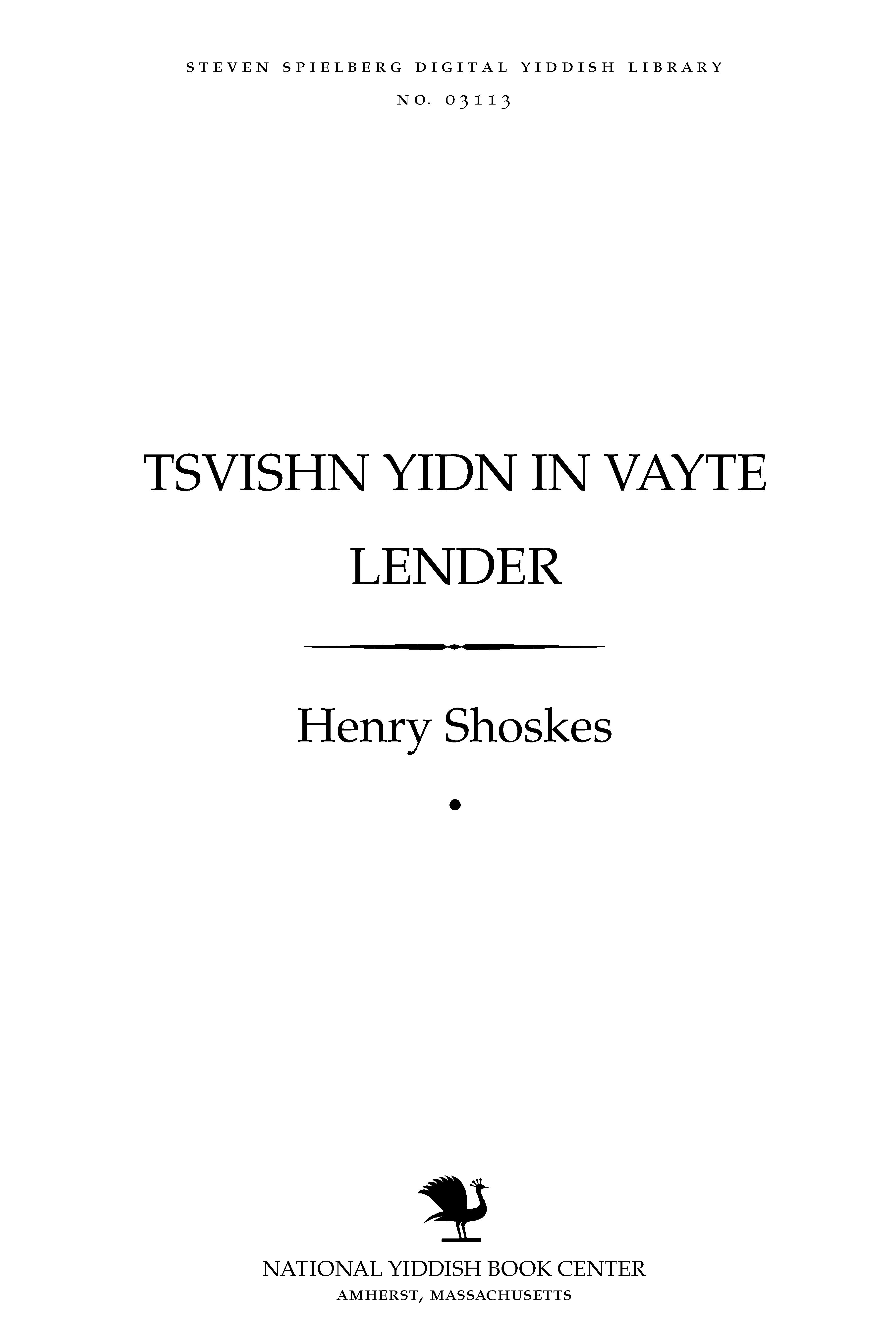 Cover of: Tsṿishn Yidn in ṿayṭe lender